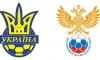 За объединённый турнир РФС и ФФУ наказывать не будут
