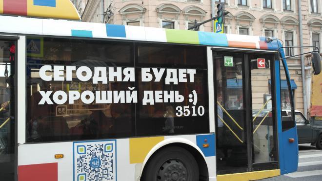 С 1 января в Петербурге подорожал проезд в общественном транспорте