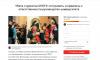 Против руководства СПБГУ собирают петицию из-за убийства студентки