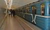 В Кудрово построят метро к 2025 году