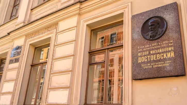 Активисты предложили назвать зеленую зону в центре Петербурга в честь Федора Достоевского