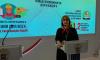 Выборгские педагоги стали участниками Московского международного салона образования