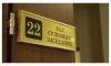 Против петербургского бизнесмена возбудили два уголовных дела за неуплату налогов
