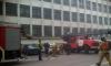 На бывшей картографической фабрике ВМФ в Петербурге случился пожар