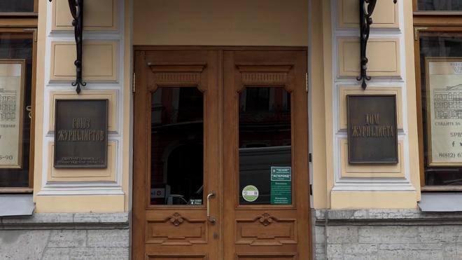 """Союз журналистов Петербурга высказался против приговора по делу """"Сети"""""""