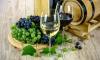 Эксперты рассказали как выбрать хорошее вино