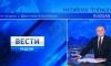 Против журналиста Дмитрия Киселева возбуждено уголовное дело