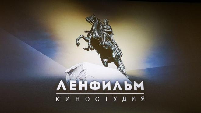 """В """"Ленфильме"""" начал работу культурно-выставочный центр"""