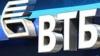 ВТБ снизил чистую прибыль по МСФО на 37,3%