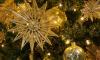 На Гамбургской площади установили елку с неподобающими новогодними игрушками