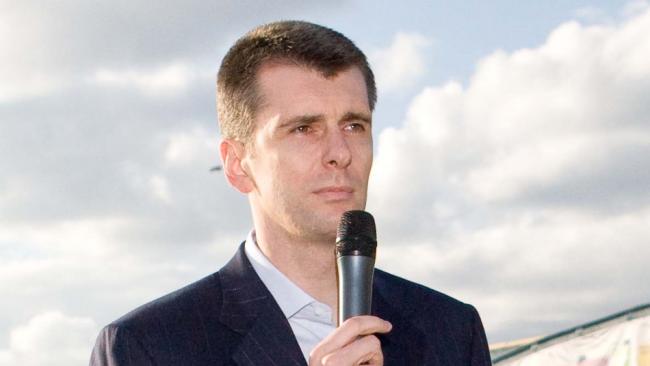 Центризбирком признал Михаила Прохорова как официального кандата