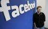 """Хакеры из Anonymous не будут """"убивать"""" Facebook"""