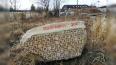 В Парголово установили памятник 207-ой поправке в ...