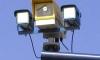 Фоторадары ГИБДД работают на двух трассах Ленобласти