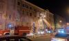 Пожар на Лермонтовском спасатели ликвидировали за 15 минут