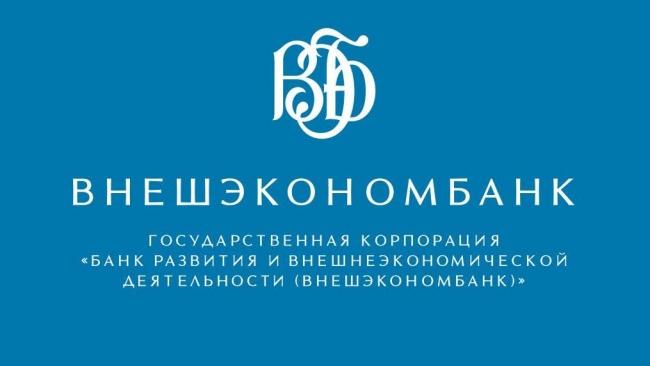 Арестованный замглавы Внешэкономбанка освобожден за 5 млн рублей