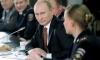 Путин не исключает роста инфляции в 2012 году