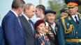 В Чите Владимир Путин на лету поймал оступившуюся ...