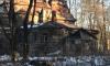 Суд обязал отреставрировать дачу Месмахера в Шуваловском парке к середине 2019 года