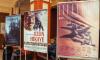 В Петербурге стартовал фестиваль турецкого кино