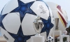 Победа в Лиге Европы даст путёвку в Лигу чемпионов