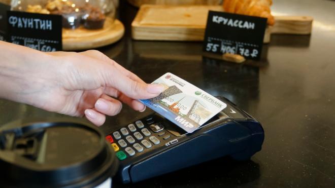 Рекордное количество транзакций прошло через эквайринг Сбербанка в СЗФО в 2020 году