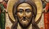 В Петербурге тушили пожар в Церкви Державной иконы
