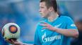 """Защитник Данил Круговой заключил с """"Зенитом"""" пятилетний ..."""