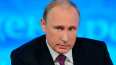 """Путин призвал не закрывать все организации """"под одну ..."""