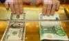 Курс доллара в московских обменниках подскочил до 40 рублей, курс евро — до 55