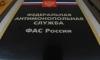"""Десятки отелей Петербурга накажут за то, что они завышали свою """"звездность"""""""