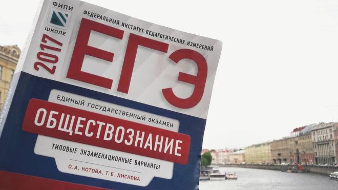 ЕГЭ на 100 баллов: Петербург побил рекорд прошлого года