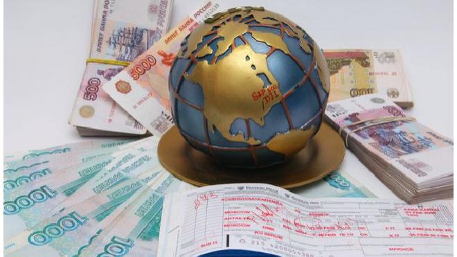 Ростуризм исключил из реестра туроператоров 260 компаний