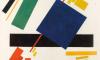 Картину Малевича продали на аукционе в США за 85,8 миллионов долларов