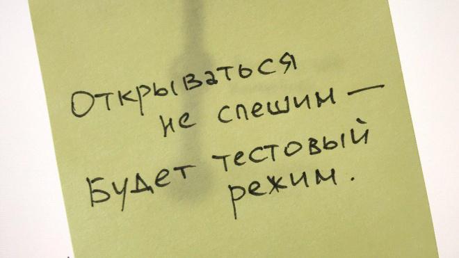 """""""Открываться не спешим"""": петербуржец написал стих о новых станциях метро"""