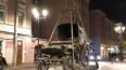 Историческую карету в Центре Петербурга превратили ...