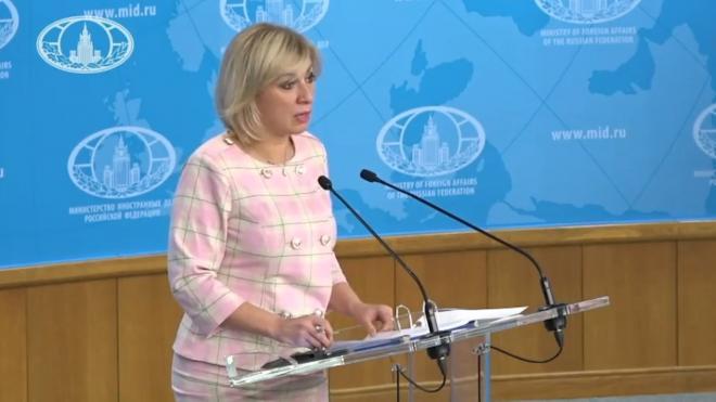 МИД: обвинения против русскоязычных журналистов в Латвии сфабрикованы