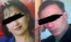 """В Краснодарском крае завершилось расследование дела о """"кубанских каннибалах"""""""