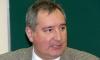 Рогозин назначен спецпредставителем президента по Приднестровью