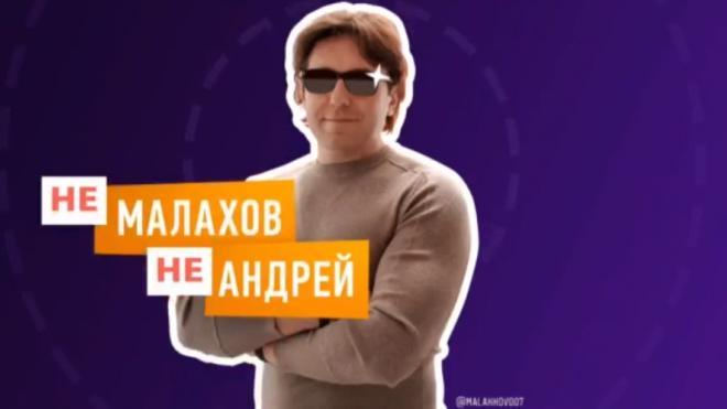 """НТВ частично рассекретил пятого члена жюри второго сезона шоу """"Маска"""""""