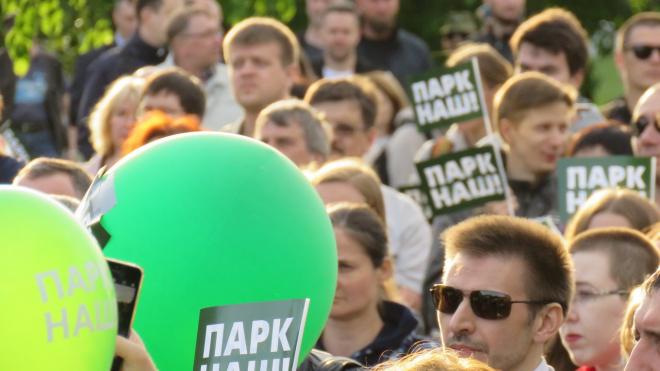 """""""Партия Роста"""" подала документы о проведении референдума о статусе парка Интернационалистов"""
