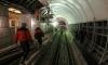 В Петербурге началось строительство новой станции метро