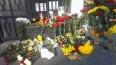 Жители Прибалтики, Украины и Восточной Европы соболезнуют ...