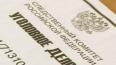 Суд отпустил возможного виновника ДТП под Череповцом