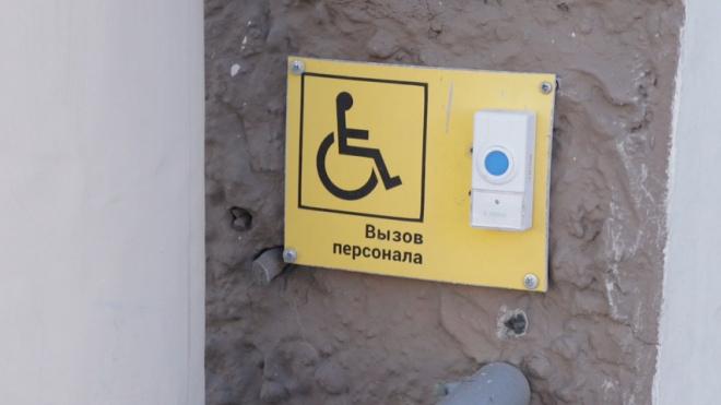 Прокуратура Петербурга обязала улучшить пандусы у торгового центра