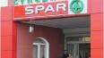 Женщина провалилась под пол всупермаркете SPAR на ...