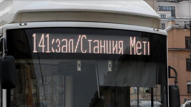В Петербурге не планируют избавляться от кондукторов