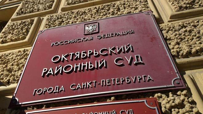 Плохое состояние дома князя Вяземского обернулось штрафом для ЖКС