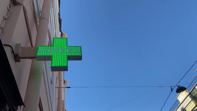 Эксперт предсказал окончание дефицита лекарств в петербургских аптеках