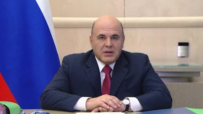 """Мишустин утвердил расширение границы ТОР """"Камчатка"""""""